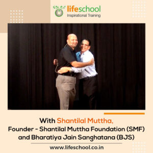 With Shantilal Muttha founder of SMF and BJS