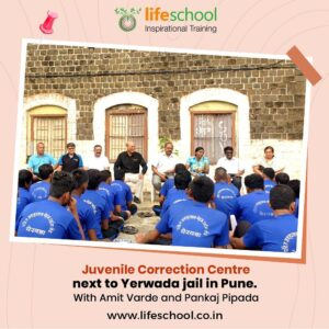 Naren at Juvenile Correction centre